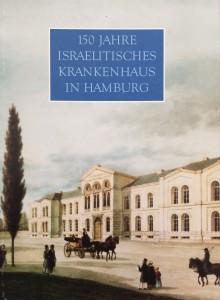 150 Jahre Israelitisches Krankenhaus in Hamburg BILD